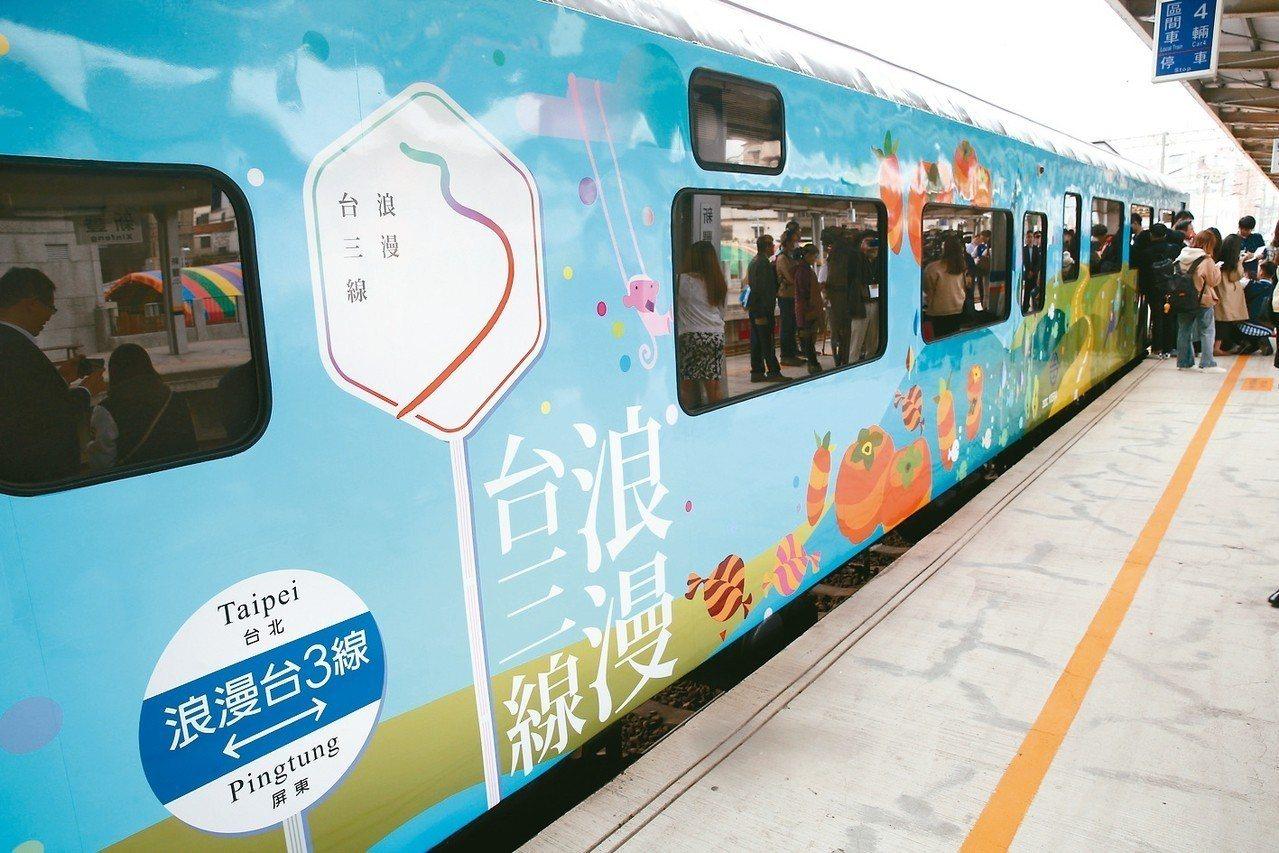 台鐵觀光列車包括商務車、餐車及客廳車等共29輛進行設備更新,耗資7900萬元整修...