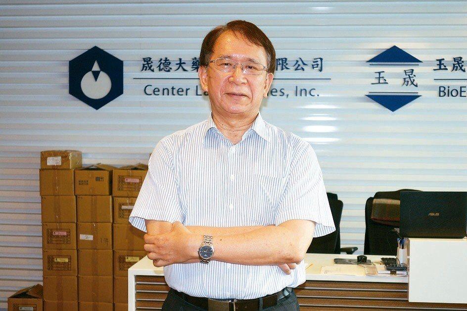晟德集團董事長林榮錦。圖/聯合報系資料照片