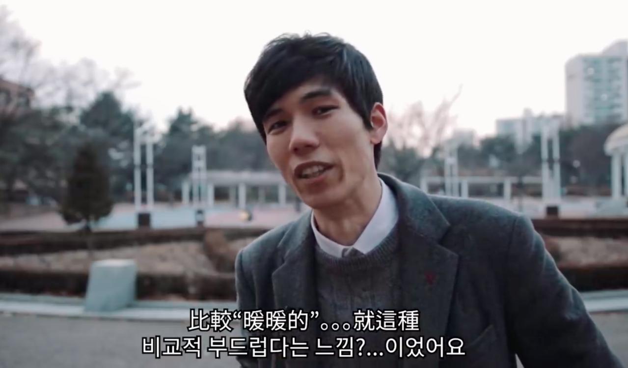 京欽形容台灣腔給他「暖暖的」第一印象,覺得很好聽。圖擷自 YouTube...