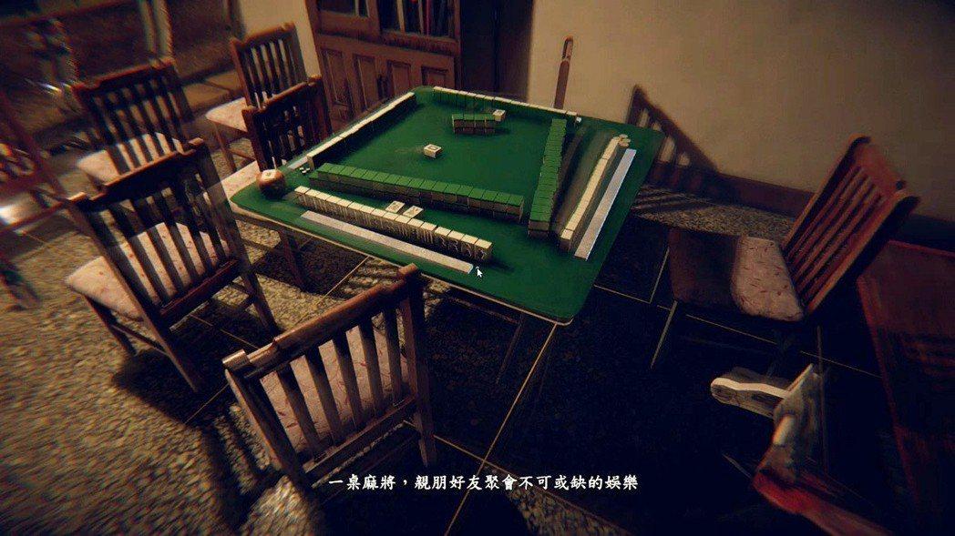 遊戲很多小地方很有趣,例如麻將桌,如果是打牌的老手仔細看看桌上的牌面,會發現到很...