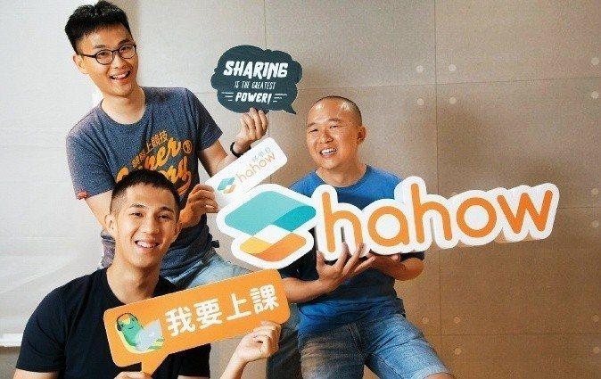Hahow好學校的共同創辦人江前緯(左起)黃彥傑與黃柏翔打破誰能當老師的框架,讓...