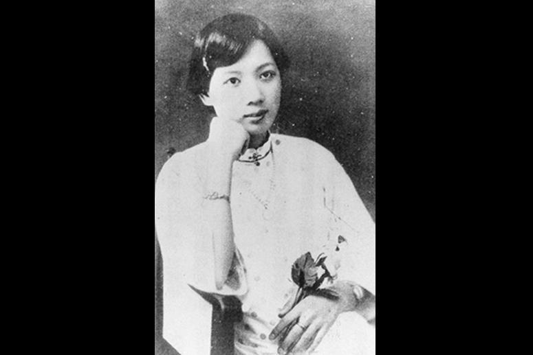 陳甜,蔣渭水的伴侶與革命同志。攝於1923年。 圖/取自維基百科