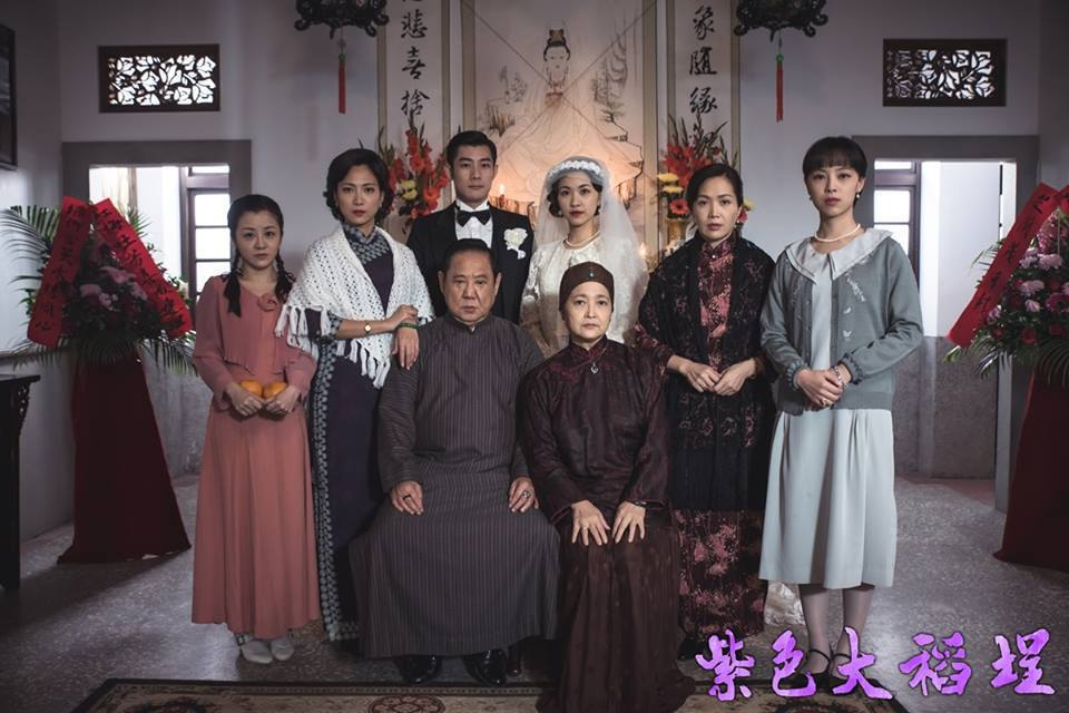清代解除娶妾的禁令,台灣人因此大多有多妻,這讓統治台灣的日本人看了相當不習慣。 圖/紫色大稻埕粉專