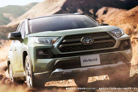 日規就是不一樣!Toyota再釋出RAV4細節與TRD、Modellista套件車