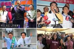 完整開票數據/四席立委補選 看新北、台南、彰化、金門當選名單