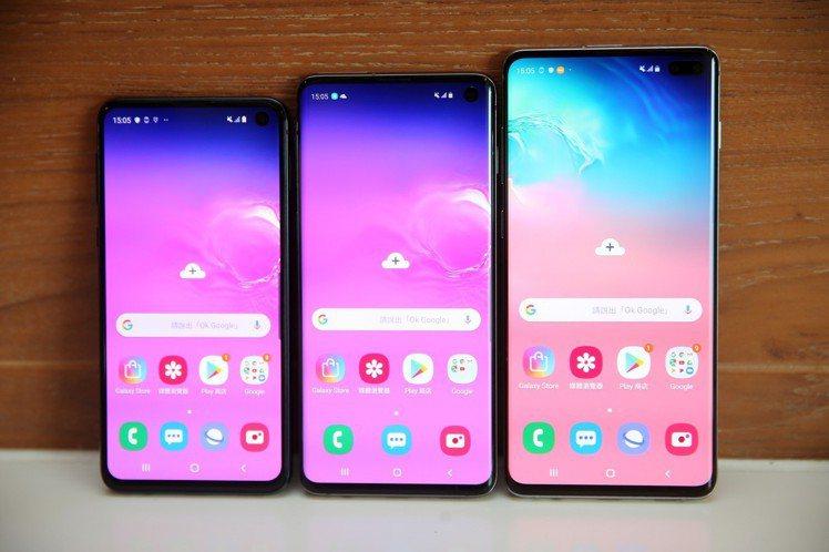 三星發表新一代旗艦機皇Galaxy S10系列,台灣將推出Galaxy S10e...