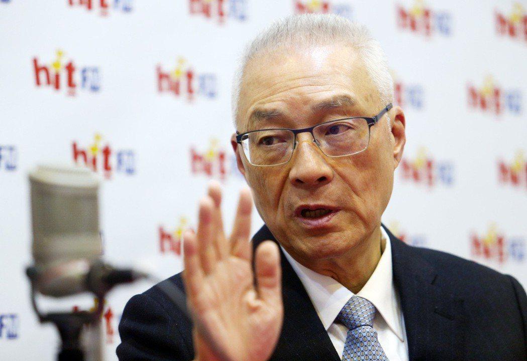 香港中評社肯定國民黨主席吳敦義關於「我們都是炎黃子孫,我也是中國人」的說法。圖為...