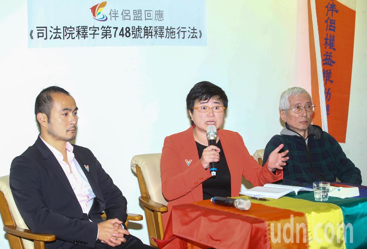 台灣伴侶權益推動聯盟上午舉行記者會,伴侶盟常務理事許秀雯針對行政院公布同婚草案的...