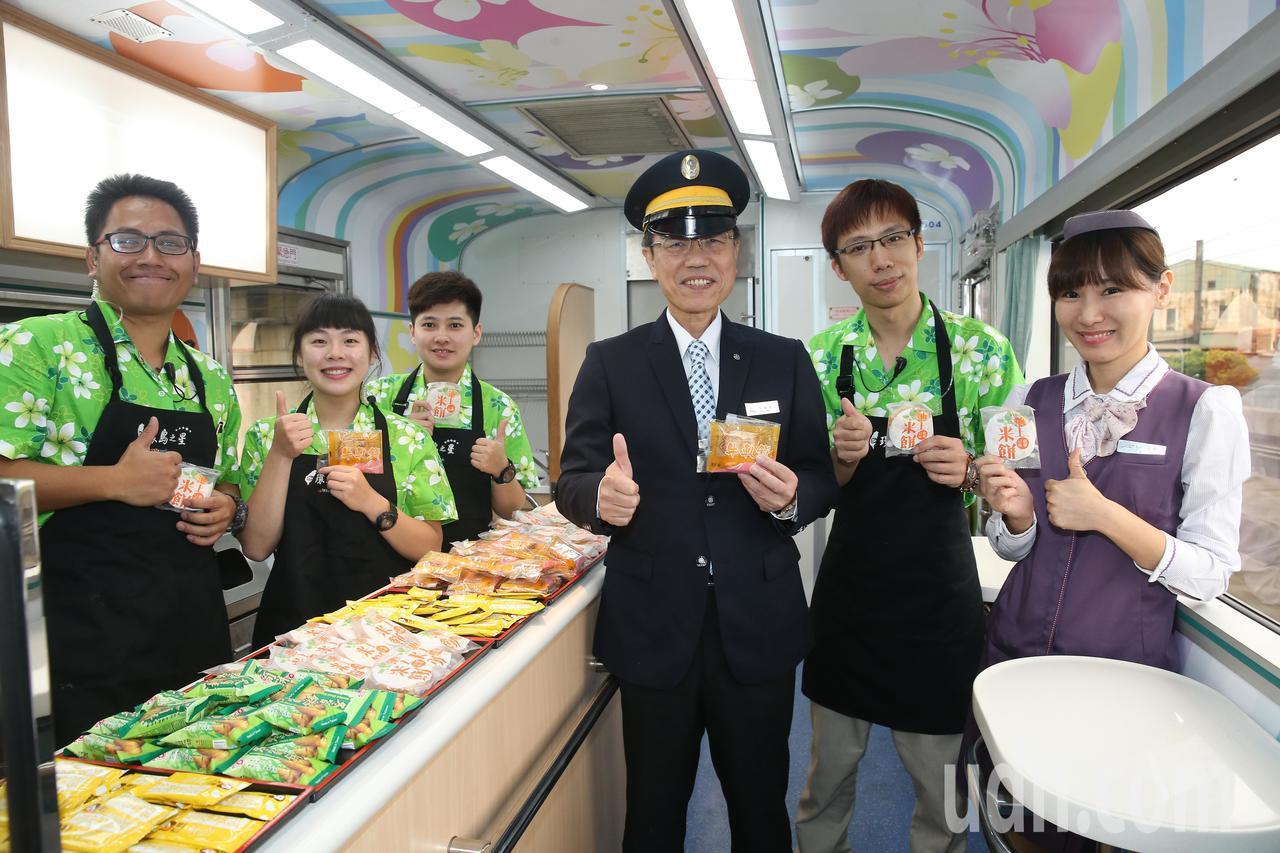 台鐵商務車廂上午登場,包括商務車、餐車及客廳廳車等共29輛使用近18年,設備及內...