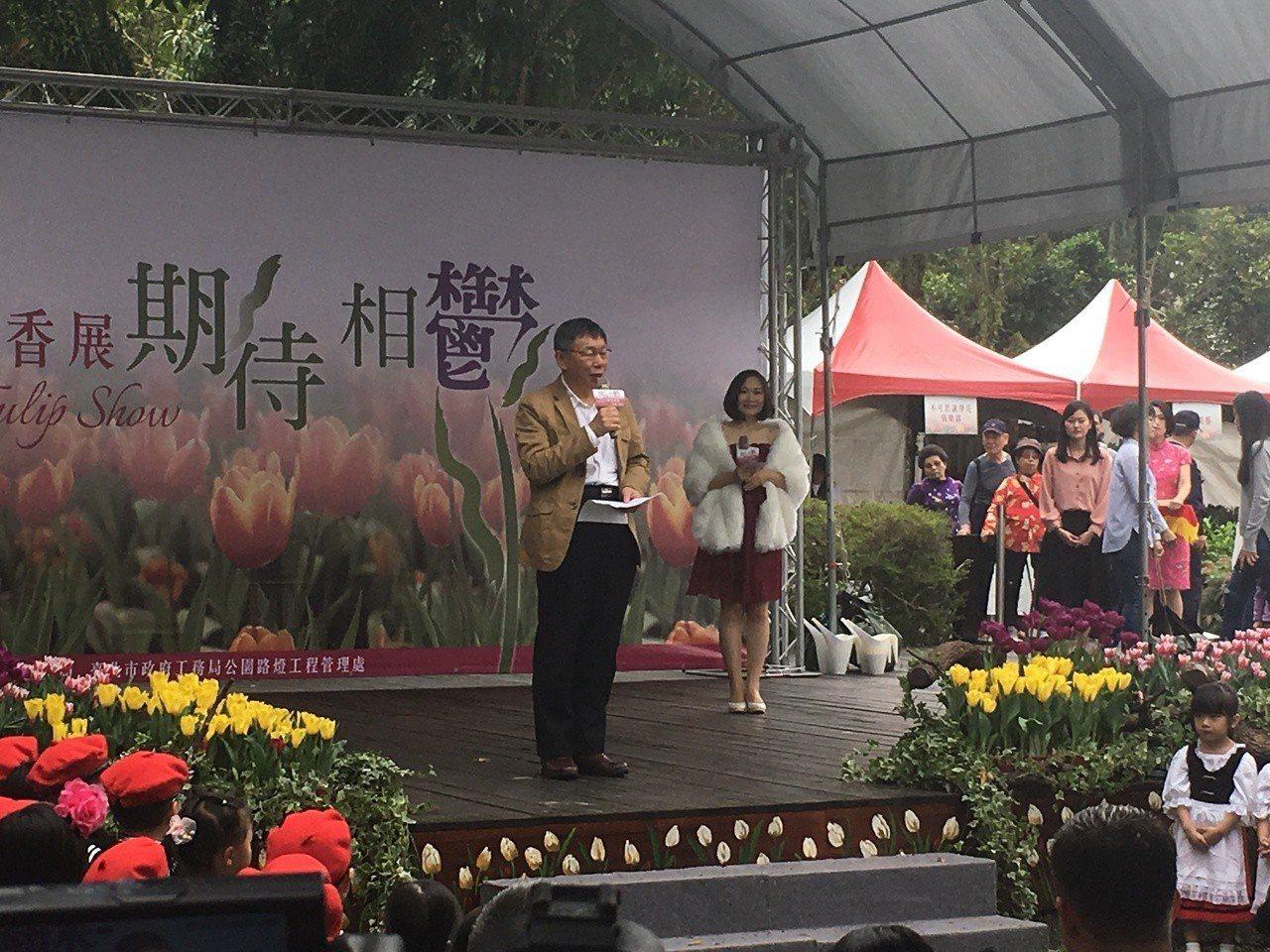 台北市長柯文哲今天出席「2019士林官邸鬱金香展」。記者張世杰/攝影