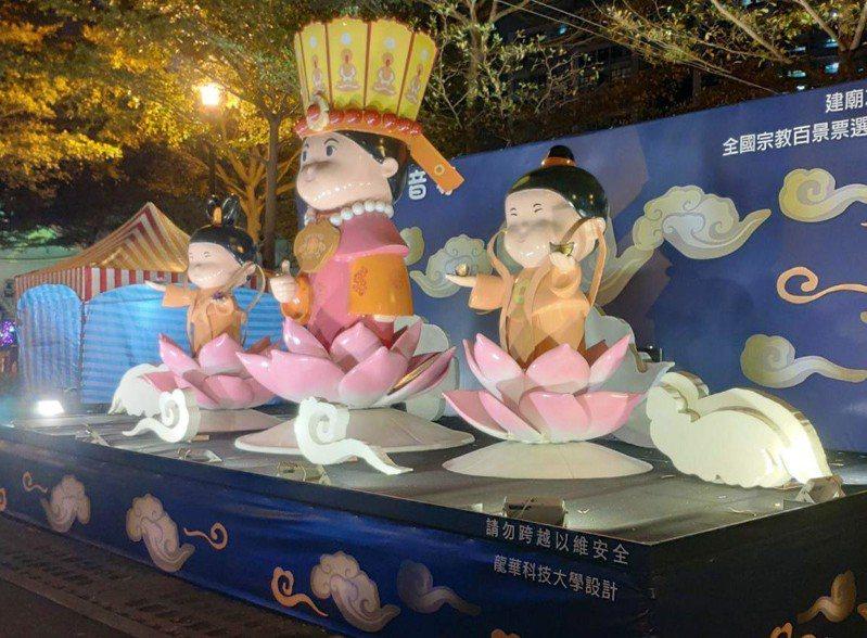 龍華科技大學為壽山巖觀音寺設計的花燈,製作成3D全息(Hologram)浮空投影花燈模型。圖/校方提供