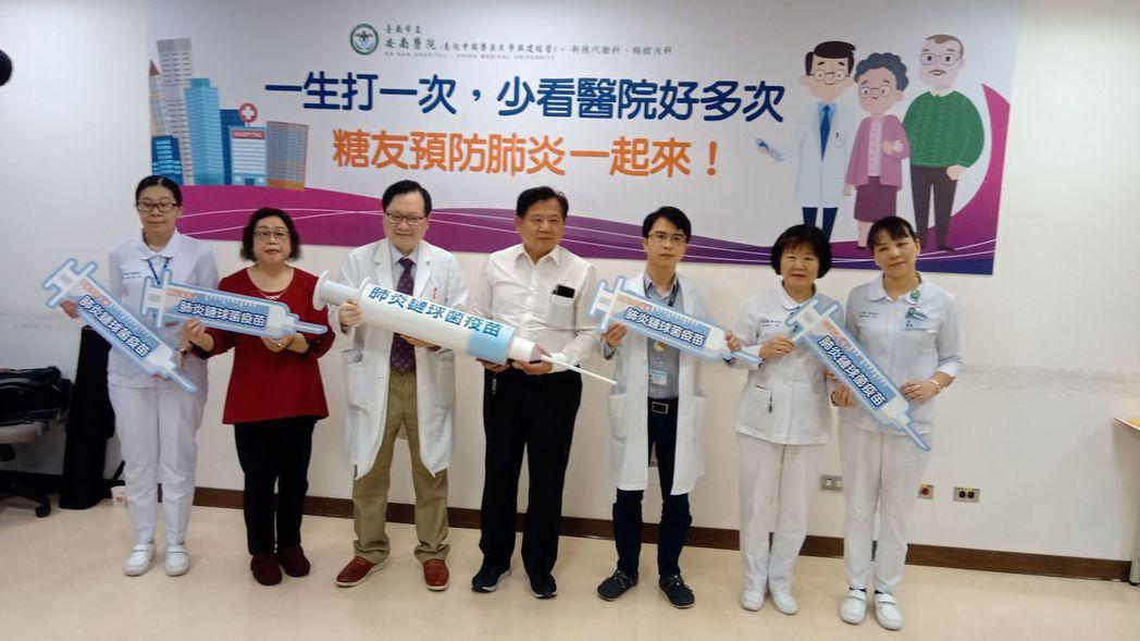 228連假要出遊,醫師提醒年長與慢性疾病者要考慮注射肺炎疫苗,以免感冒併發重症。...