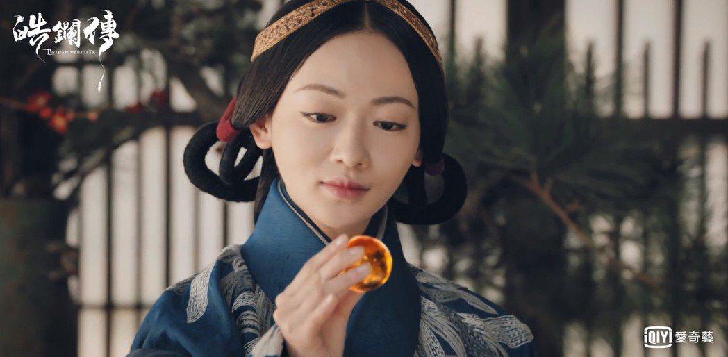 吳謹言在「皓鑭傳」中飾演秦始皇的母親。圖/愛奇藝台灣站提供
