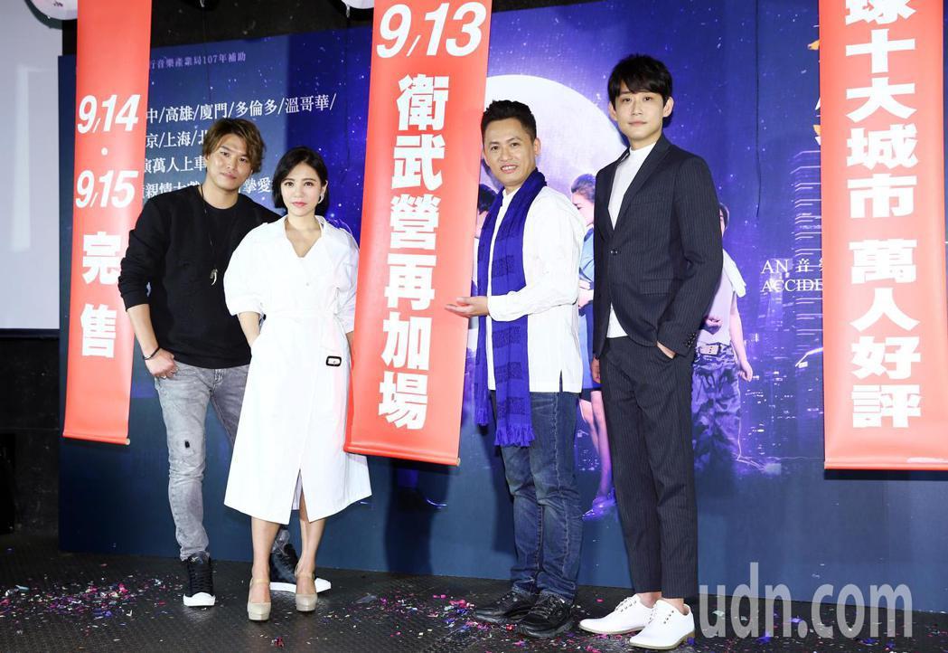 音樂劇《搭錯車》主要演員蕭景鴻(左起)、丁噹、王柏森、陳乃榮一同出席慶功記者會,...