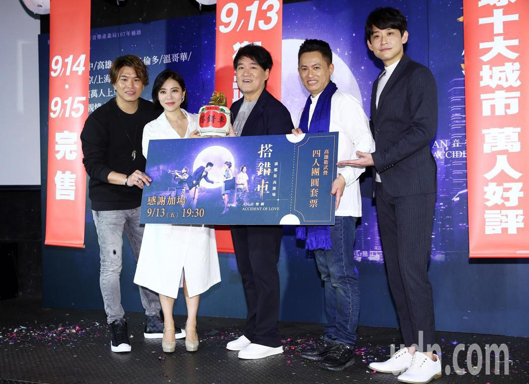 音樂劇《搭錯車》下午在台北舉行記者會宣布9月13日中秋節再加場,劇中演員蕭景鴻(...