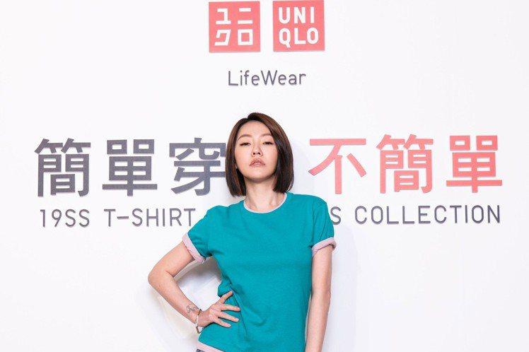 藝人小S日前出席UNIQLO風格穿搭提案活動。圖/UNIQLO提供