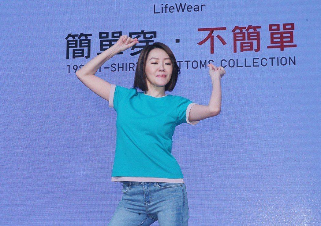 小S日前出席UNIQLO「簡單穿‧不簡單」日常風格穿搭提案發表會。記者徐兆玄/攝...
