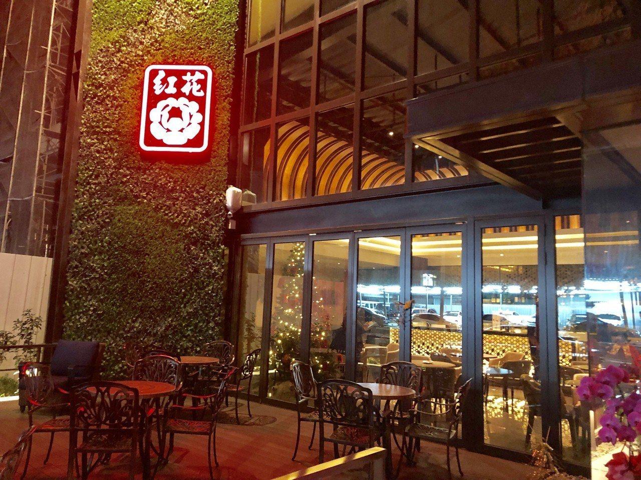 台北名店「紅花鐵板燒」將進駐台中市公益路餐飲商圈,鎖定中台灣老饕及頂級客層,主推...