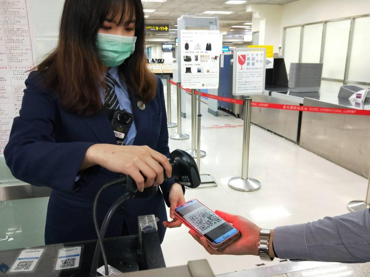 配合推動採用電子登機證,最快將自7月1日起,相關航空公司將陸續開放國內線旅客可使...