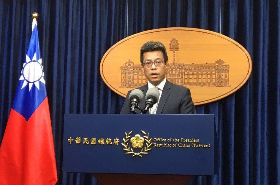 總統府發言人黃重諺在臉書暗酸高雄市長韓國瑜是「喝醉的土包子」。 圖/聯合報系資料...