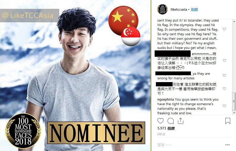 新加坡歌手林俊傑的照片,被雙掛新加坡國旗跟中國五星旗。圖/摘自TC Candle...