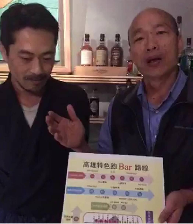 高雄市長韓國瑜在酒吧開直播,引發「土包子」風波。圖/截自韓國瑜臉書