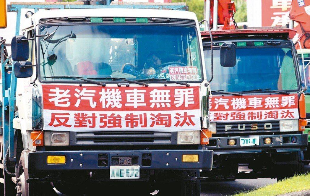 行政院長蘇貞昌今天表示,老車淘汰將不以年限做為標準,也將透過政府補貼方式,幫忙老...