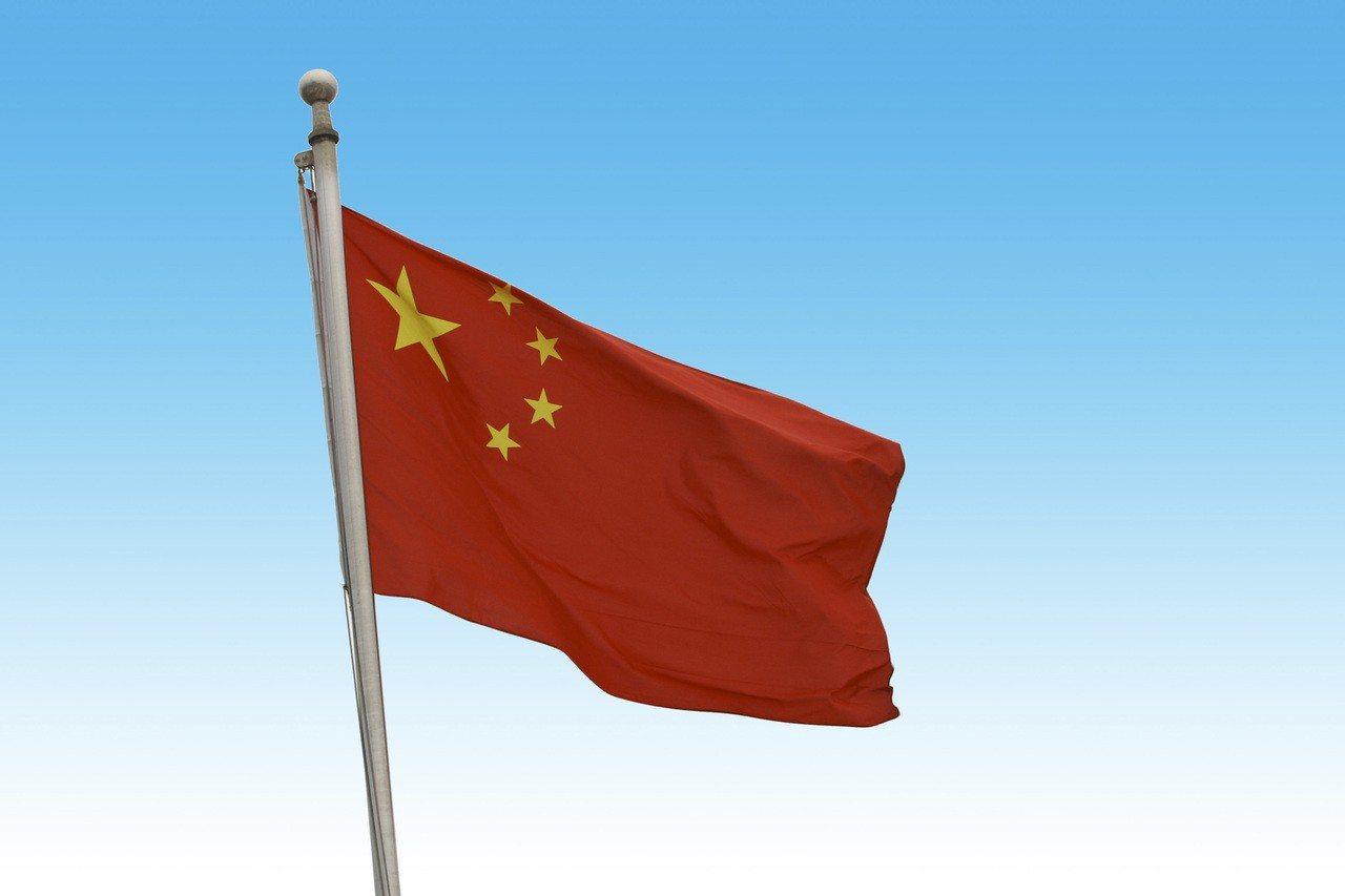 外媒報導,北京在新疆嚴重侵犯人權、將百萬維吾爾穆斯林關進再教育營等問題,受到國際...