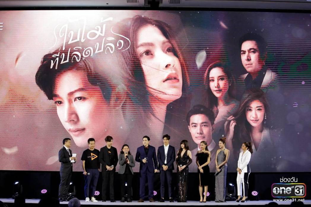 「失落的樹葉」於1月25日舉行新劇發佈會。圖/擷自臉書
