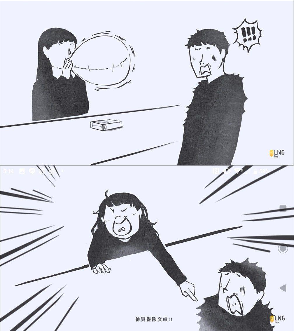 圖片來源/【LNG小劇場】,Dcard網友影片截圖