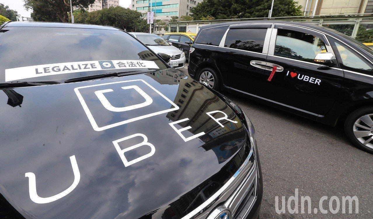 Uber進入台灣市場後,對原本計程車業者帶來莫大競爭壓力。 聯合報系資料照片