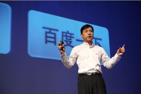 百度公司創辦人、董事長兼CEO李彥宏。(新浪網)