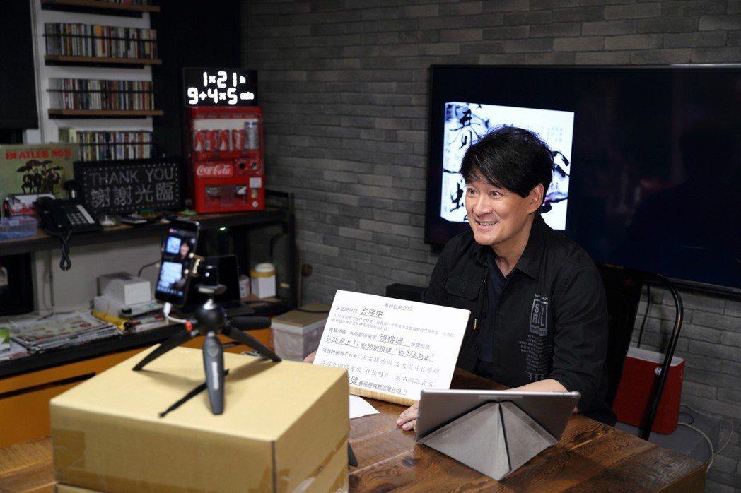 周華健首次嘗試用直播介紹新專輯。圖/滾石唱片提供