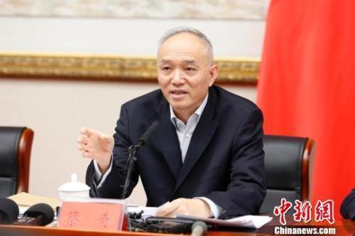 北京市委書記蔡奇。圖/中新網