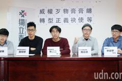 影/鋸蔣銅像行動者現身 表達反威權象徵訴求