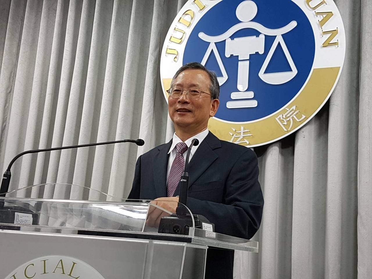 司法院秘書長呂太郎說明釋字775號解釋。記者王宏舜/攝影