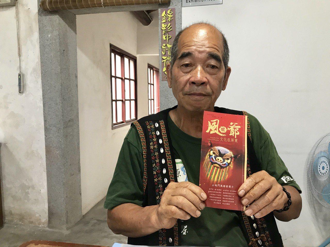 「風豬爺」原創者周文寬表示,編造「風豬爺」的鄉野傳說,是因熱愛屏東才以金門「風獅...