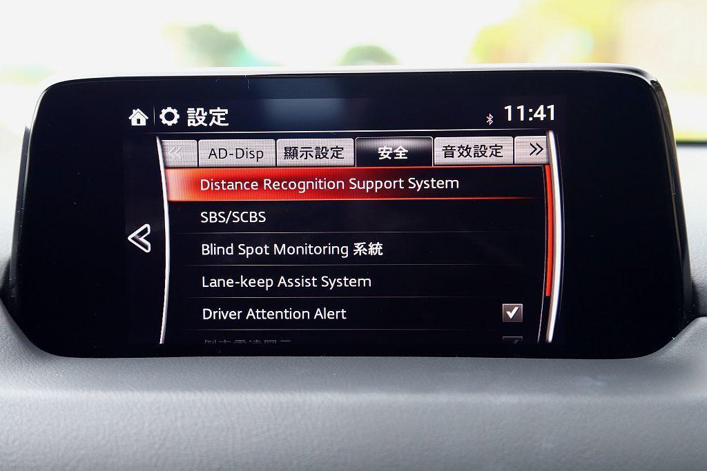 依據不同車型配有SCBS-F前行煞車輔助、MRCC全速域主動車距控制巡航、LDW...