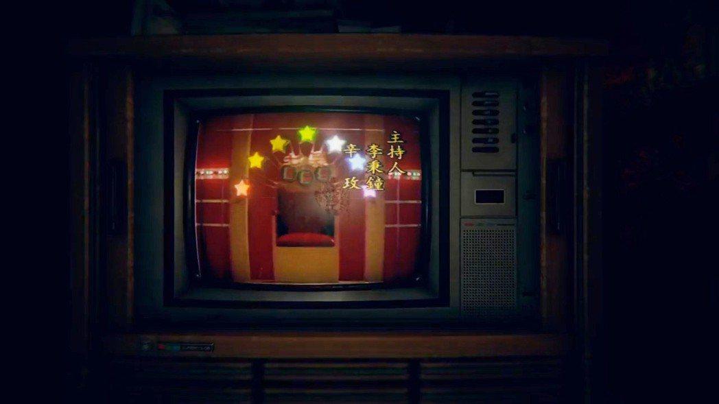 遊戲中的七彩星舞台的舞台布景,和五燈獎相比是否有幾分類似呢?