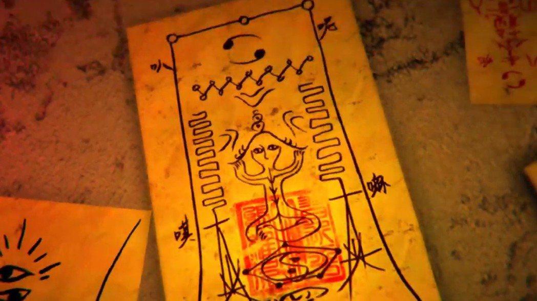 符咒中央寫著「習近平小熊維尼」