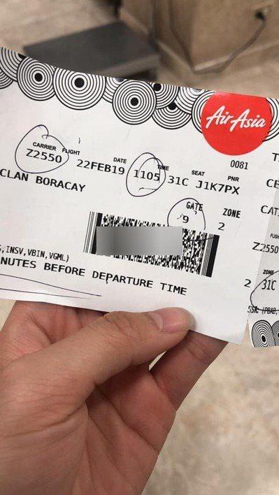 有網友以為登機證印的時間,一定是登機時間,結果錯過了飛機。圖/取自臉書社團「爆怨...