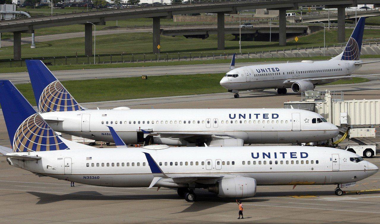 17日一架聯合航空從美西洛杉磯飛往美東紐華克的班機,以226分鐘創下近20年來最...