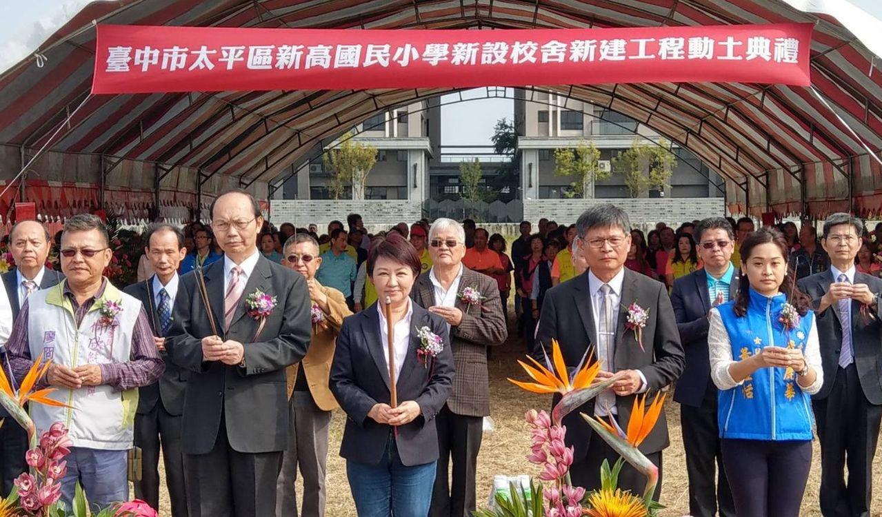 台中市長盧秀燕認為,行政院長蘇貞昌、總統蔡英文對兩岸的說法「這是何等笑話?」「嚴...