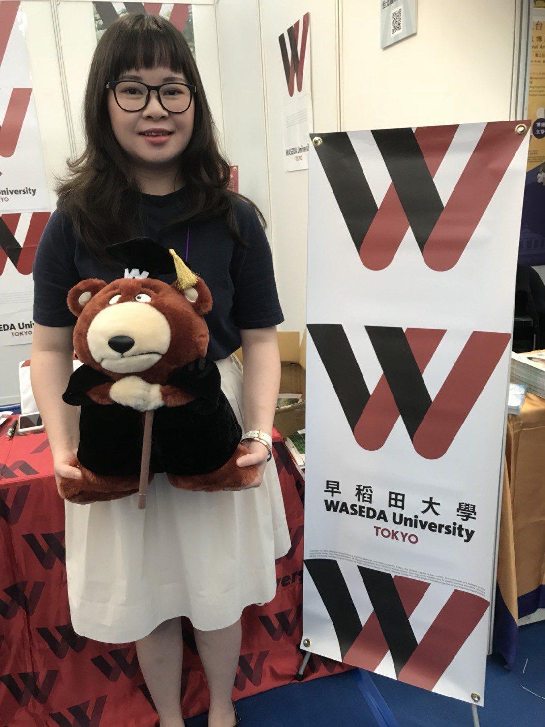 日本早稻田大學也首度來台參加大學博覽會。記者馮靖惠/攝影