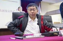 獨家/柯文哲3月訪美 華府演講將談台灣民主自由和平