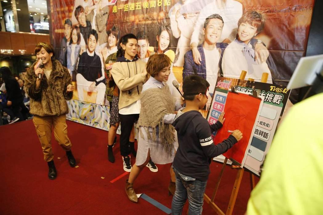 鄭亞(左起)、楊晴、梁翰名、梁舒涵和粉絲玩遊戲。圖/TVBS提供