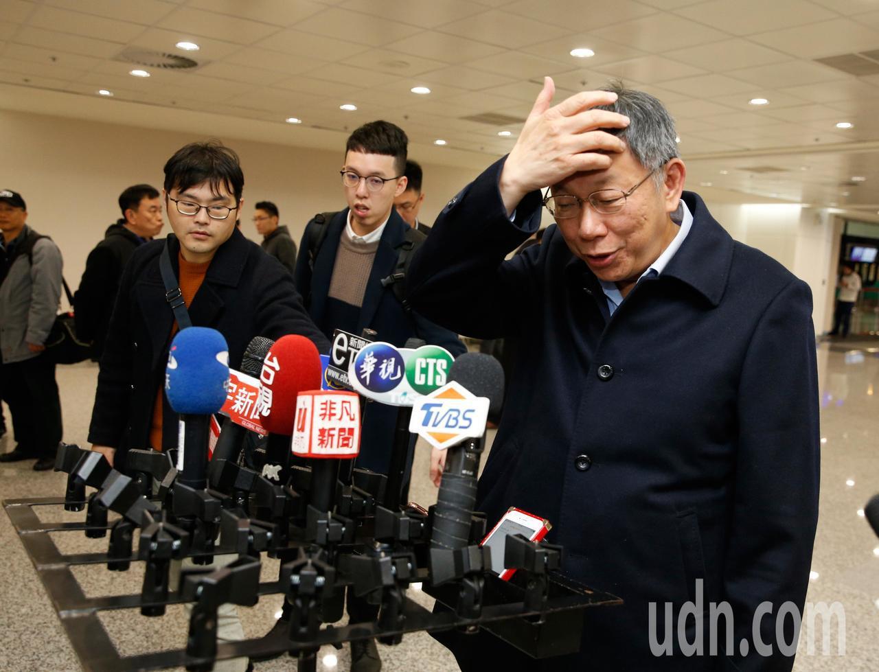 台北市長柯文哲晚上搭機前往以色列參加全球市長會議,將參訪魏茲曼科學院 、新創產業...