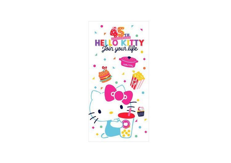 Hello Kitty 45周年派對浴巾,加購價299元,限量10,000個。圖...