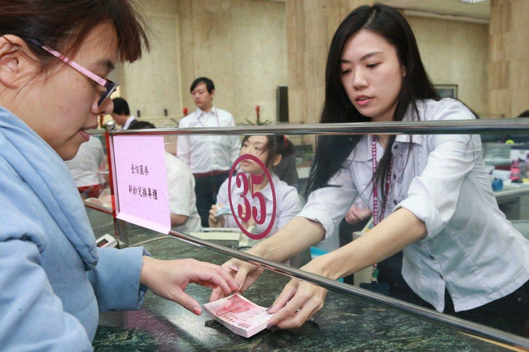 銀行業者,是國內高薪產業代表。圖/聯合報系資料照片
