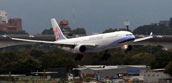 華航罷工風波,意外讓機師薪資結構曝光。 報系資料照